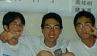 koizumi2001.jpg