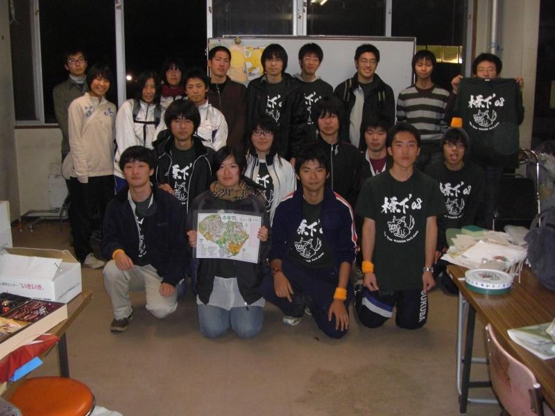 20081116tsukuba.jpg