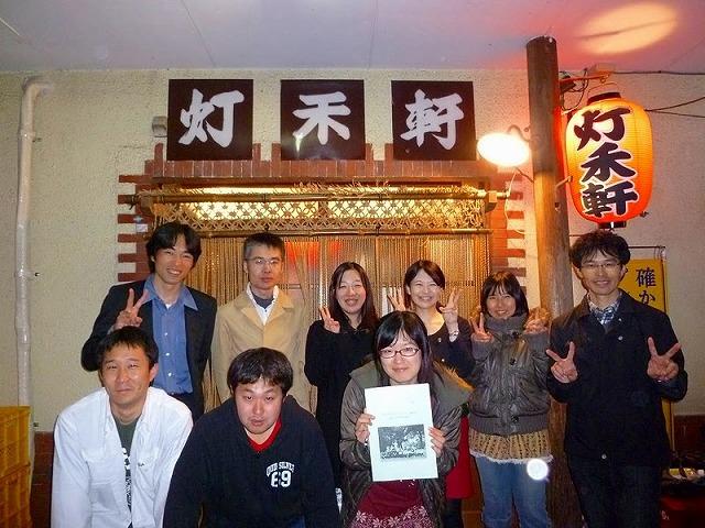 staff35th.jpg